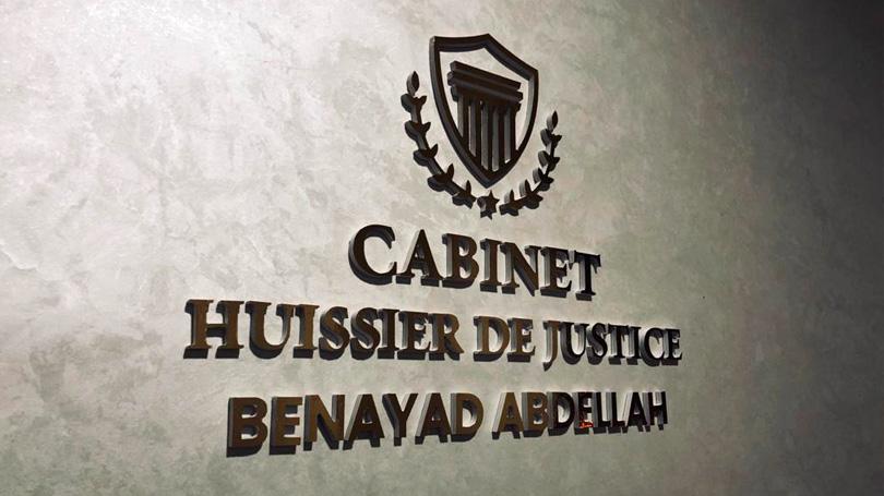 Cabinet Huissier de Justice Benayad Abdellah